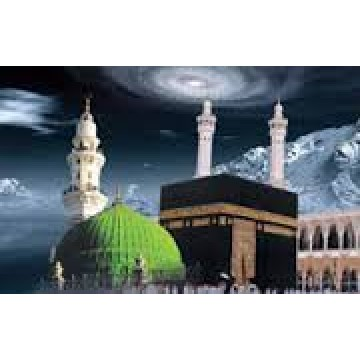 Amin Travels & Tours Hajj & Umrah Agent